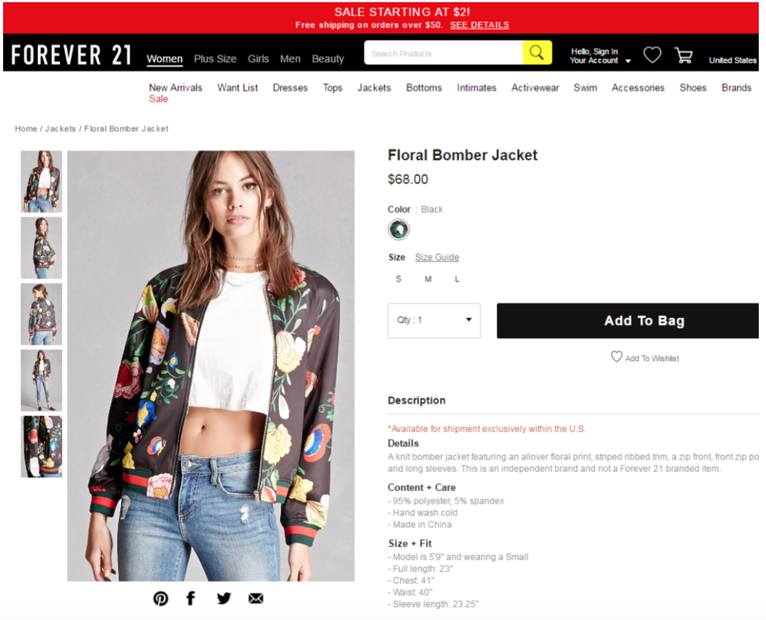 One of the allegedly infringing Forever 21 designs